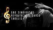 G&G Sindikatas pristato naują albumą. 2015-02-07, Loftas Gargaras, Kaunas, Pradžia - 22:00 val., Trukmė - 4 val.