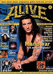 Alive #3 1999 gruodis [ru]