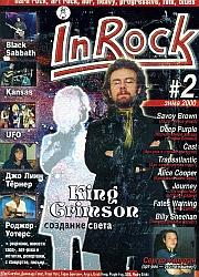 InRock #2 2000 gruodis [ru]