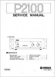 Yamaha P2100 serviso instrukcija [en]