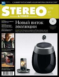 Stereo & Video 2011 Nr.195 gegužė [ru]