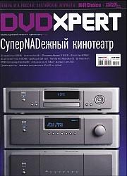 DVDXpert 2011 Nr.05 gegužė [ru]