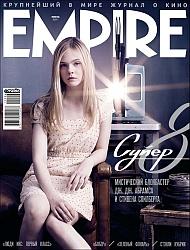 Empire 2011 birželis [ru]