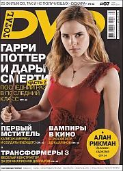 Total DVD 2011 Nr.07 (124) liepa [ru]