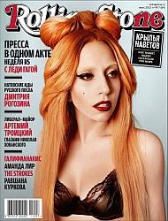 Rolling Stone 2011 Nr.07 (84) [ru]