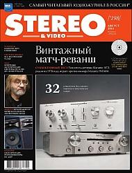 Stereo & Video 2011 Nr.198 rugpjūtis [ru]