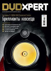 DVDXpert 2011 Nr.07 liepa [ru]