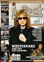 InRock 2011 Nr.03 (48) [ru]