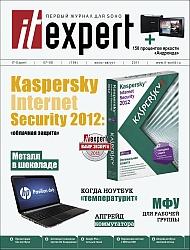 IT Expert 2011 Nr.07-08 (194) liepa-rugpjūtis [ru]