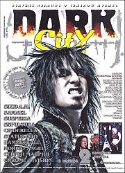 Dark City 2011 Nr.63 liepa-rugpjūtis [ru]