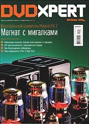 DVDXpert 2011 Nr.08 rugpjūtis [ru]