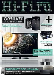 Hi-Fi.ru 2011 Nr.07-08 liepa-rugpjūtis [ru]