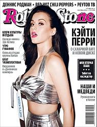 Rolling Stone 2011 Nr.09 (86) [ru]
