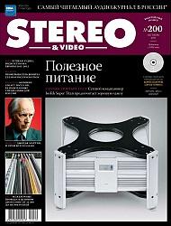 Stereo & Video 2011 Nr.200 rugpjūtis [ru]