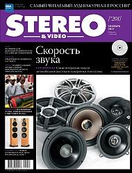 Stereo & Video 2011 Nr.201 lapkritis [ru]