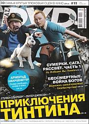 Total DVD 2011 Nr.11 (128) lapkritis [ru]