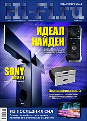 Hi-Fi.ru 2011 Nr.11 lapkritis [ru]
