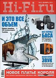 Hi-Fi.ru 2011 Nr.12 gruodis [ru]