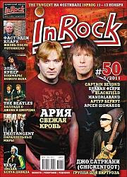 InRock 2011 Nr.05 (50) [ru]