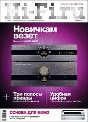 Hi-Fi.ru 2012 Nr.01-02 sausis-vasaris [ru]