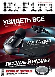Hi-Fi.ru 2012 Nr.04 balandis [ru]